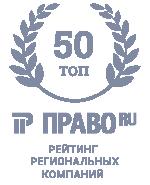 icon_pravo_about