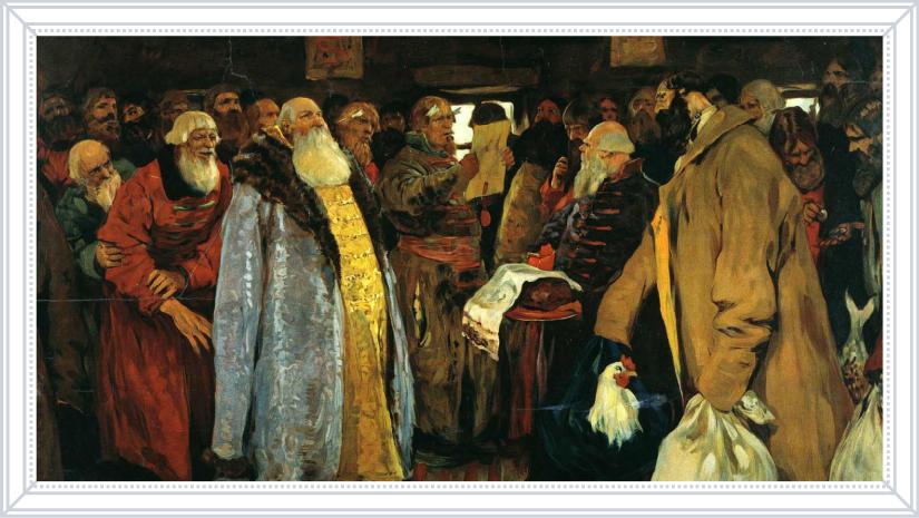 Cергей Иванов «Приезд воеводы», 1909 г.